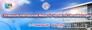 Chinesische Internationale Messe  für Handel mit Dienstleistungen 2021