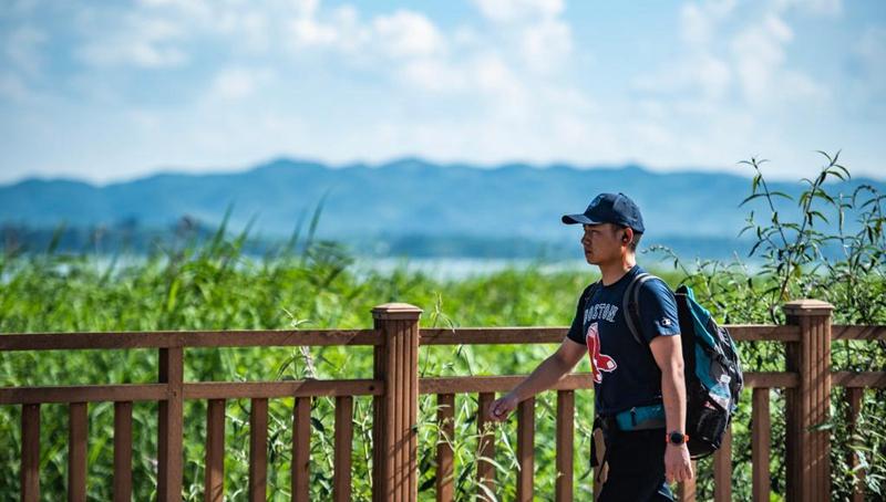 Landschaft im Nationalen Naturschutzgebiet Caohai in Guizhou