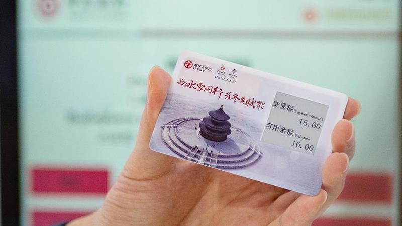 Besucher erleben e-CNY-Geschäft während der CIFTIS in Beijing