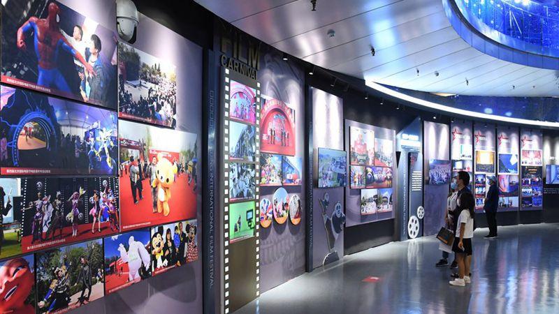 11. Internationales Filmfestival von Beijing startet am 21. September