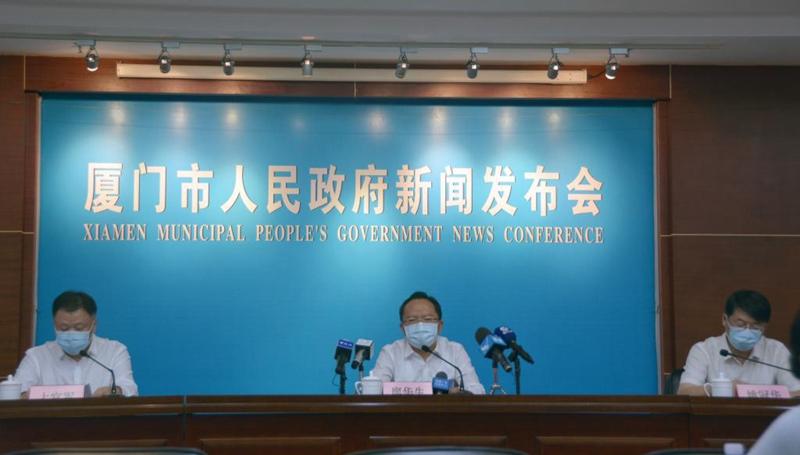 Chinas Xiamen meldete 12 bestätigte lokale COVID-19-Fälle