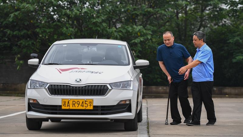 China will Menschen mit Behinderung finanziell besser unterstützen