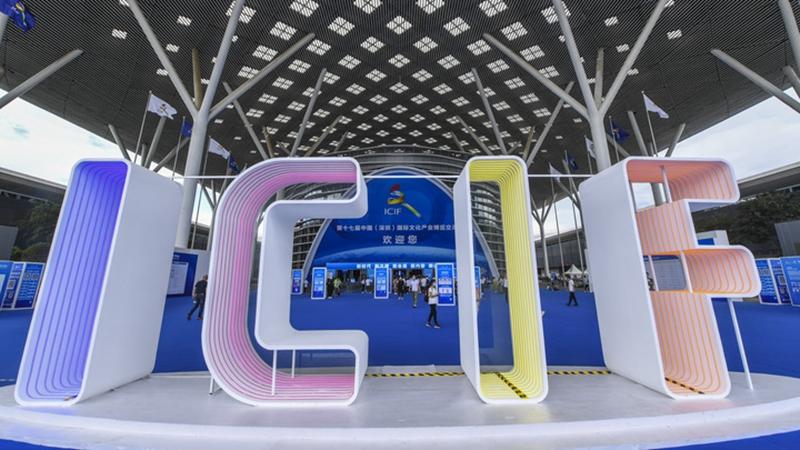 Internationale Kulturwirtschaftsmesse ICIF in Shenzhen eröffnet