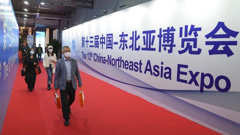 Handelsmesse China-Northeast Asia Expo im Nordosten Chinas eröffnet