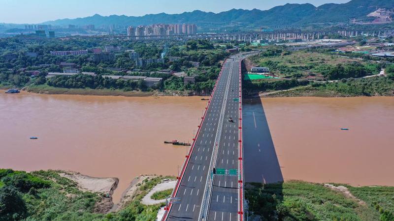 Brücke über den Lijia-Jialing-Fluss wird bald in Betrieb genommen werden