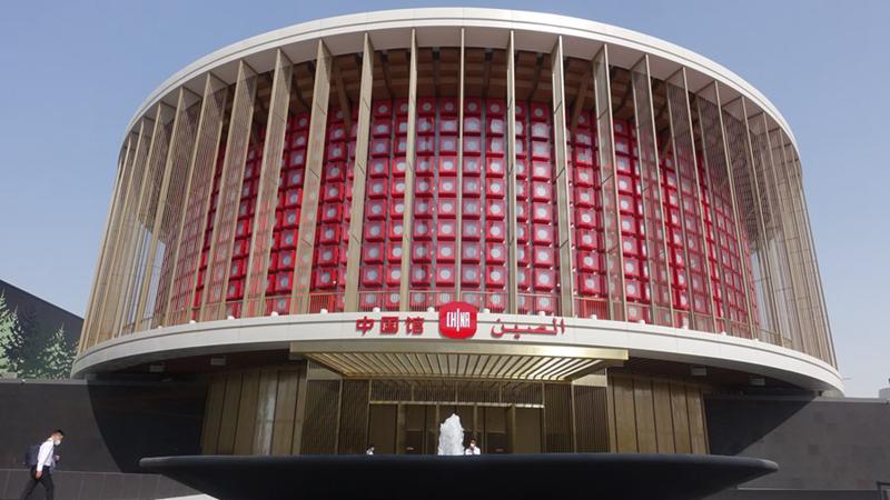 China stellt Entwicklungserfolge auf Weltausstellung in Dubai vor