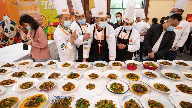 Weltkonferenz der Sichuan-Küche 2021 in Chengdu abgehalten
