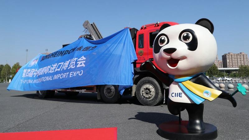Shanghai empfängt erste Exponate für 4. Internationale Importmesse Chinas
